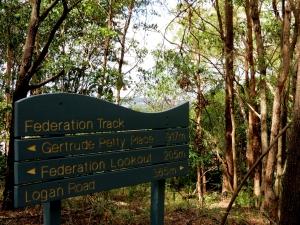 Federation Greebung junction - 10 Feb 2014
