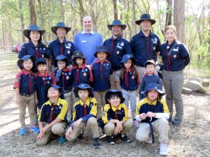 First Chinese Scouts - 28 July 2019
